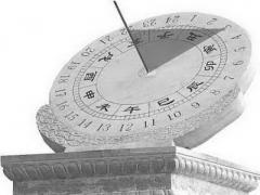 子时是什么时辰,为什么子时不算卦?