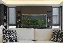 家中有鱼缸可以旺财运吗 鱼缸位置大小如何选择